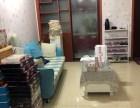 个人 急转盈利中香港城美容院火爆店铺转让