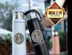 台州广告杯 、台州保温杯 定制LOGO
