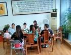 广东福韵风水文化传播有限公司