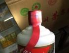 徐州老酒收藏协会高价征集茅台五粮液等一系列礼品