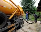 胶南专业管道清淤疏通服务公司 清理化粪池电话抽污水 抽淤泥