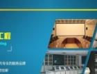 舟山专业安装网络布线/光纤熔接/监控安装/弱电工程