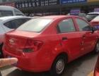雪佛兰赛欧-三厢2013款 1.2 手动 SX幸福型1.2升