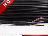 厂家直销RVV/RVVP护套电缆、屏蔽电缆 护套电源线