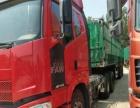 二手解放j6双驱重卡牵引车轻型半挂车高栏平板13米