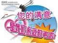 益阳海尔洗衣机官方维修点~益阳市售后维修服务中心报修热线