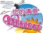 欢迎进入 )郑州美家乐咖啡机网站各点售后服务 咨询电话