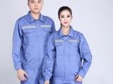 从化定制建筑工地耐磨工作服上衣-换季定制长袖纯棉耐脏工作服