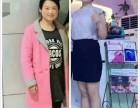阜阳尚赫专业美容减肥理疗包教技术
