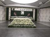 上海龍華殯儀館白事服務熱線