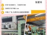 郑州冷轧板厂家SP121