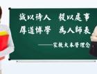 聊城家教大本营免费推荐一对一优秀辅导老师
