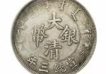 鉴定真假古钱币的方法 你知道几种 江苏墨赞文化