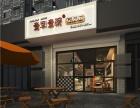 山西晋城较火爆的特色早餐项目 壹早壹碗豆腐脑