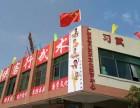 天河东圃珠村跆拳道专业教育培训中心