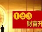 东方红财富升20万撬动1180万的理财产品