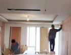 昆明家装.厨卫翻新.刷漆吊顶.水电改造.大小活都接