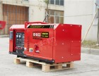 高端等功率12kw柴油发电机