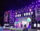 山东聊城LED屏、舞台、灯光、音响、桁架、演出设备