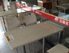 中式快餐桌椅整套转让