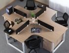 长沙办公家具定做 办公桌椅定做