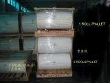 广东深圳PP合成纸生产厂家批发 合成纸厂家直销 合成纸批发