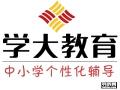北京一对一家教,小学 初中 高中全科辅导,名师授课,免费试听