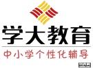 深圳小学 初中 高中全科辅导,15年专注一对一,免费试听