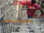 重庆专业拆除混凝土