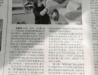 南京熊猫快收招募合伙人