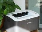 传真机复印机 验钞机 耗材 办公设备 加粉