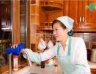 无锡家庭日常保洁,无锡别墅保洁,无锡家庭定期保洁