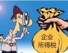 广州代办注册公司需要多少钱 很少钱就可以了