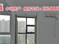 多套~南昌路壹号城邦58平1室1厅落地窗实景办公室