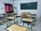 天津现代联合高考辅导学校(众点教育)复读和高三招生