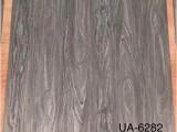 佛山批发防水石塑地胶木纹乙烯基地板厂家办公室PVC塑料地板