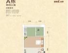 亿华明珠城 写字楼 36平米 商用办公公寓招租