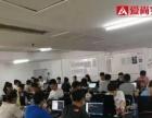 PHP工程师0基础就业班,简历镀金,身价增值