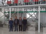 芝麻花生炒货机 100斤液化气炒锅 滚筒芝麻燃气炒锅 价格