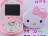 hello kitty翻盖凯蒂猫手机K688升级版 可爱女生卡通