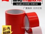 彩色布基胶带防水可定制