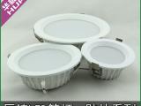 厂家直销led筒灯 三安贴片筒灯 压铸筒灯 led面板筒灯 厂家