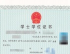 华北水利水电大学项目管理自考本科招生简章