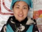 诚为唐镇、张江、川沙、惠南提供各个时间段钟点工阿姨