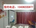 中医院护士催乳,行业先锋,荣获催乳行业多项荣誉。