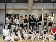 想学舞蹈,成都星秀国际舞蹈培训学校欢迎您