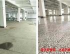 广西南宁家庭水磨石又脏灰尘又大,翻新水磨石地面
