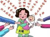 北京性价比高的育婴师-北京优贝优聪