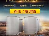 杭州中环PPH酸洗槽,规格尺寸按需定制,质保一年