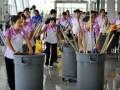 静安区南京西路保洁公司 商务楼地毯清洗 商铺广告牌清洗